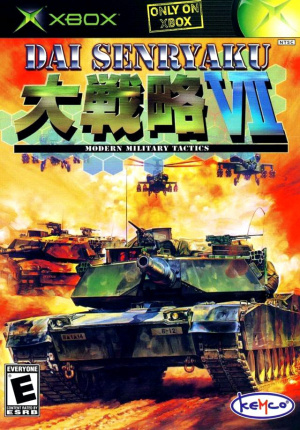 Dai Senryaku VII : Modern Military Tactics sur Xbox