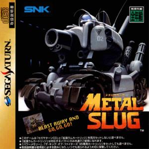 Metal Slug sur Saturn
