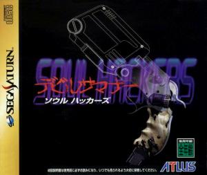 Shin Megami Tensei : Devil Summoner 2 : Soul Hackers sur Saturn