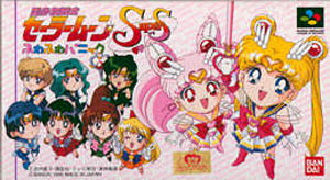 Sailor Moon Super S : Fuwa Fuwa Panic sur SNES