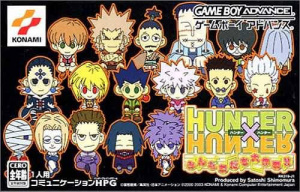 Hunter X Hunter : Minna Tomodachi Daisakusen sur GBA