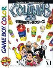 Columns GB : Tezuka Osamu Characters sur GB