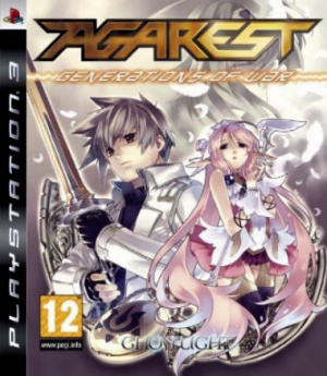 Agarest : Generations of War sur PS3