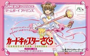 Card Captor Sakura : Sakura Card Hen sur GBA