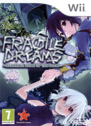 Fragile Dreams : Farewell Ruins of the Moon sur Wii