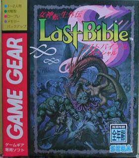 Megami Tensei Gaiden : Last Bible Special sur G.GEAR
