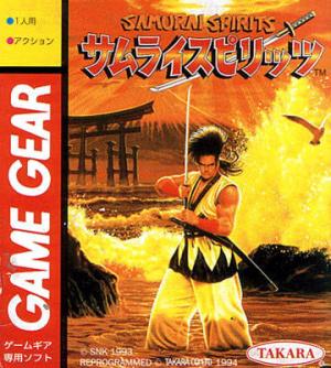 Samurai Shodown sur G.GEAR