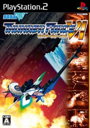Thunder Force VI sur PS2