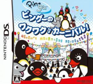 Pingu's Wonderful Carnival sur DS