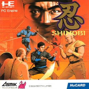 Shinobi sur PC ENG