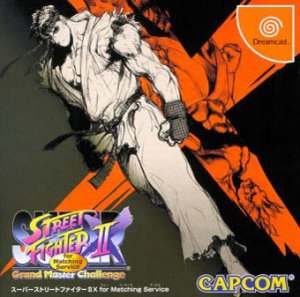 Super Street Fighter II X for Matching Service sur DCAST