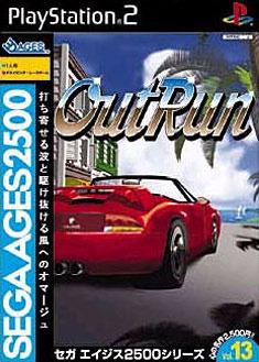 OutRun sur PS2