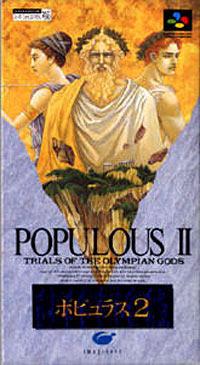 jaquette-populous-ii-trials-of-the-olympian-gods-super-nintendo-snes-cover-avant-g.jpg