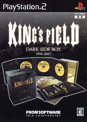 King's Field : Dark Side Box sur PS2