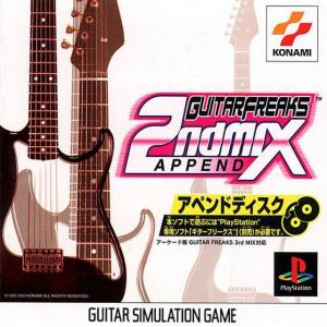Beat Mania Arcade 2nd Mix sur PS1