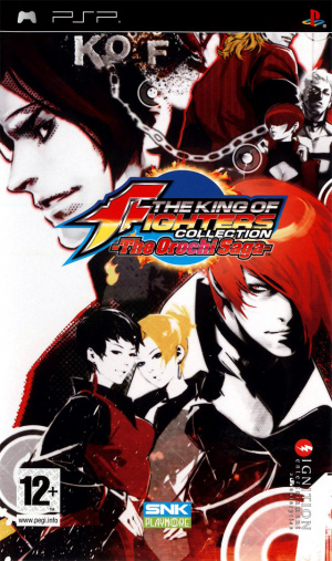 The King of Fighters Collection : The Orochi Saga sur PSP
