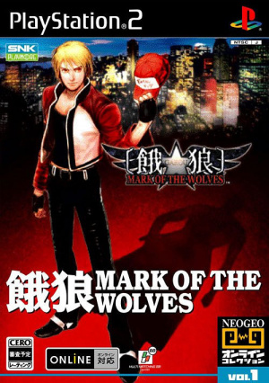 Fatal Fury : Mark of the Wolves sur PS2