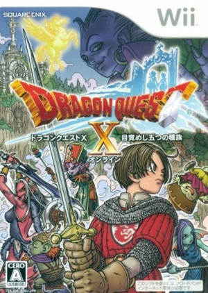 Dragon Quest X sur Wii