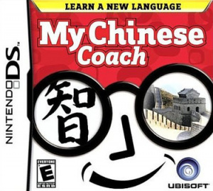 My Chinese Coach sur DS