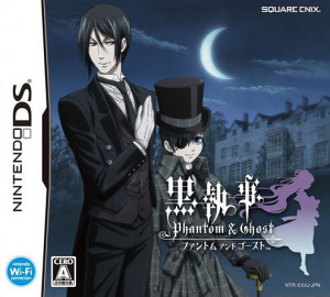 Kuroshitsuji Phantom & Ghost sur DS