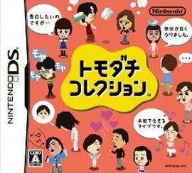 Tomodachi Collection sur DS