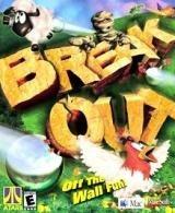 Breakout sur Mac