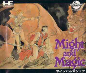 Might and Magic Book I sur PC ENG