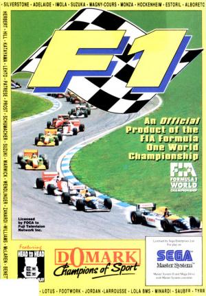 F1 sur MS