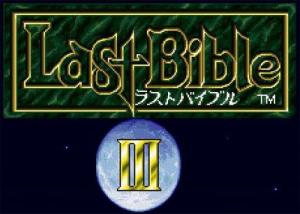 Megami Tensei Gaiden : Last Bible III sur GB