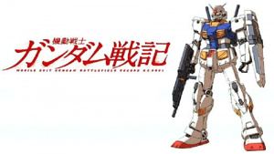 Mobile Suit Gundam : Battlefield Record U.C. 0081 sur PS3