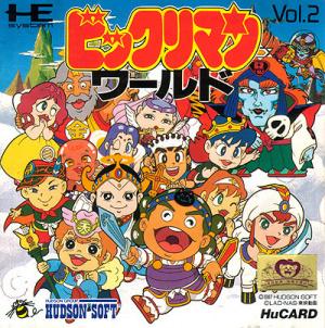 Wonder Boy in Monster Land sur PC ENG