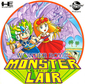 Wonder Boy III : Monster Lair sur PC ENG
