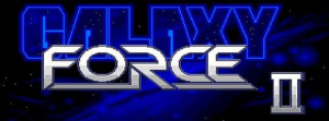 Galaxy Force II sur Wii