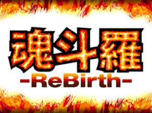 Contra Rebirth sur Wii