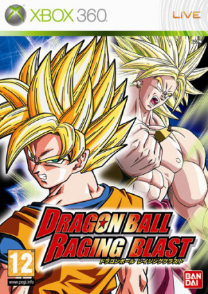 Dragon Ball Raging Blast sur 360