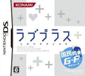 Love Plus sur DS