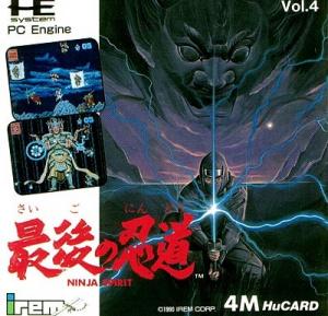 Ninja Spirit sur PC ENG