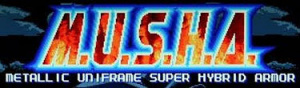 MUSHA : Metallic Uniframe Super Hybrid Armor sur Wii