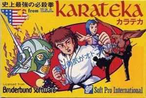 Karateka sur Nes