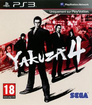 Yakuza 4 sur PS3