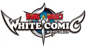 White Comic sur DS