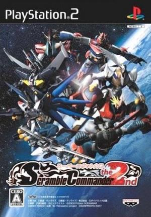 Super Robot Wars : Scramble Commander the 2nd sur PS2