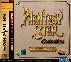 Phantasy Star Collection sur Saturn