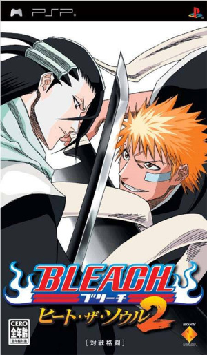 Bleach : Heat the Soul 2 sur PSP