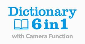 Dictionnaire 6 en 1 Fonction appareil photo incluse sur DS