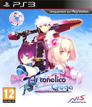 Ar Tonelico Qoga : Knell of Ar Ciel sur PS3