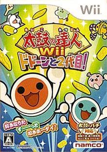 Taiko Drum Master 2 sur Wii
