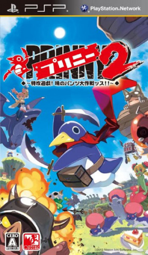 Prinny 2 : Dawn of Operation Panties, Dood! sur PSP