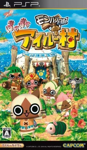 Monster Hunter Nikki : PokaPoka Airu Village sur PSP