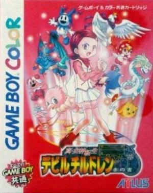 Shin Megami Tensei : Devil Children : Red Book sur GB